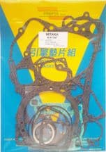 Suzuki RM125 RM 125 1992 Full Gasket Set / Kit